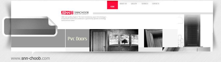 طراحی سایت فلش شرکت سهند چوب