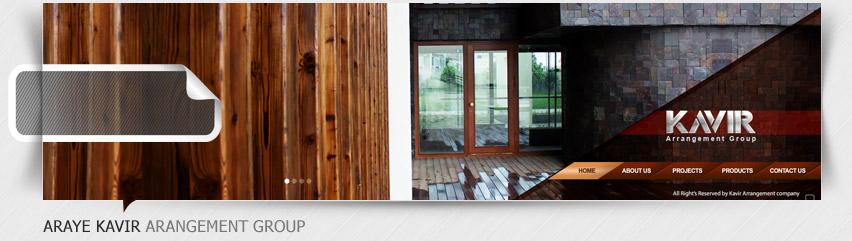 طراحی سایت فلش آرایه های کویر