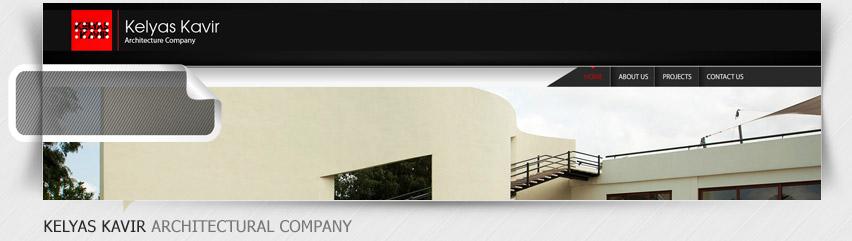 طراحی سایت فلش شرکت کلیاس کویر