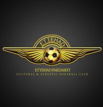 Logo Design - شرکت بعد چهارمطراحی لوگو تیم فوتبال اتحاد
