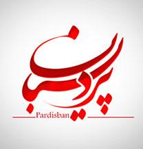 طراحی لوگو و آرمطراحی لوگو شرکت پردیسبان