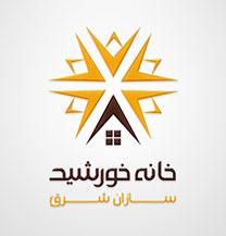 طراحی آرم شرکت خانه خورشید