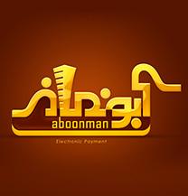طراحی لوگو شرکت آبونمان
