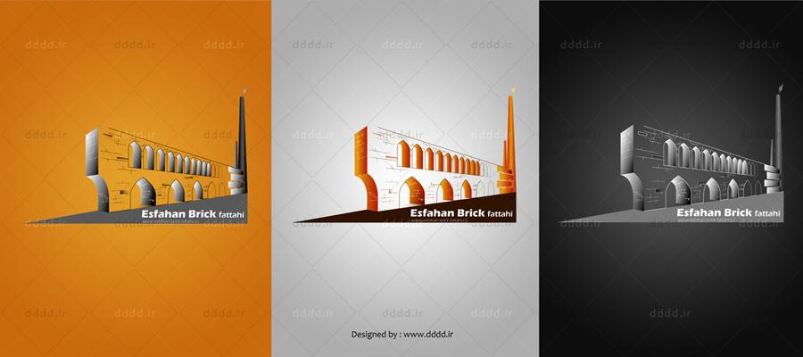 طراحی لوگو | طراحی لوگو اصفهان - طراحی لوگو... طراحی لوگو شرکت آجر اصفهان - شرکت بعد چهارم01 .
