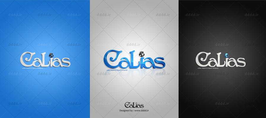 طراحی لوگو شرکت Calias - شرکت بعد چهارم... 01 ...