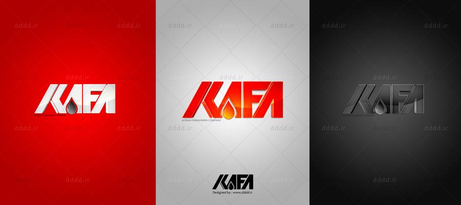 طراحی لوگو شرکت کوشا فناوران - شرکت بعد چهارم... 001 ...