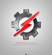 طراحی لوگو شرکت شهاب نیرو
