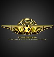طراحی لوگو تیم فوتبال اتحاد