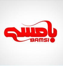 طراحی لوگو شرکت بامسی