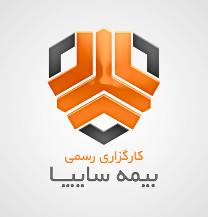 طراحی لوگو بیمه کارگزاری سایپا