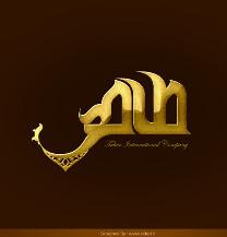 طراحی لوگو مجموعه طاهر