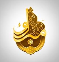 طراحی لوگو شرکت مبروک قطر