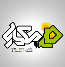 طراحی لوگو شرکت خانه و معماری