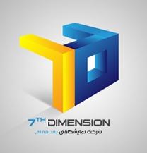 طراحی لوگو شرکت نمایشگاهی بُعد هفتم