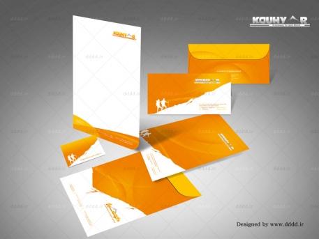 طراحی ست اداری شرکت کوهیار