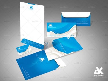 طراحی ست اداری شرکت آلفا کندری