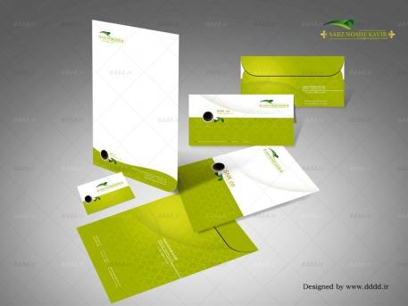 طراحی ست اداری شرکت سبز نوش کویر