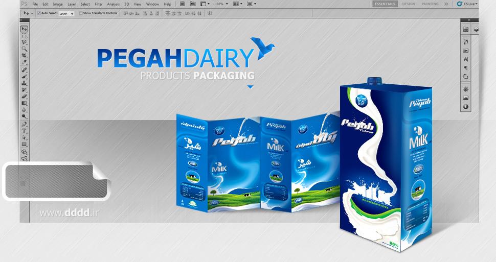 طراحی بسته بندی محصولات لبنی شرکت پگاه تهران