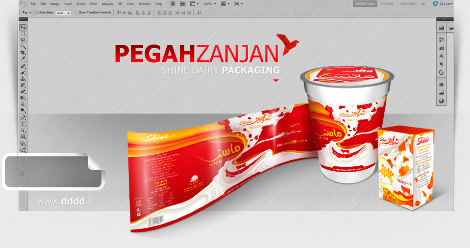 طراحی بسته بندی محصولات لبنی شرکت پگاه زنجان