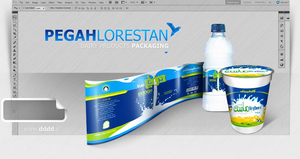 طراحی بسته بندی محصولات لبنی شرکت پگاه لرستان
