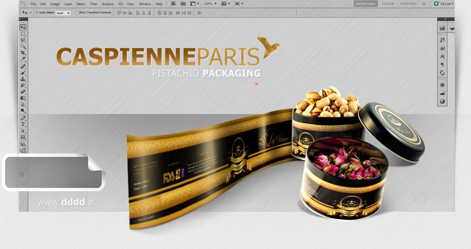 طراحی بسته بندی چای، زعفران و پسته کاسپین