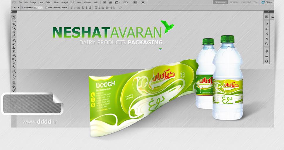 طراحی بسته بندی محصولات لبنی نشاط آوران
