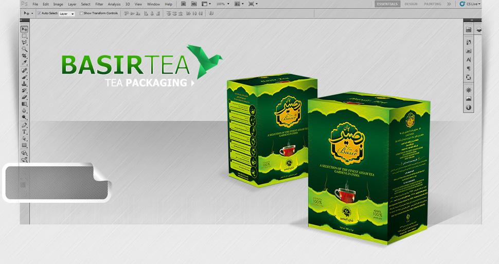 طراحی بسته بندی چای بصیر