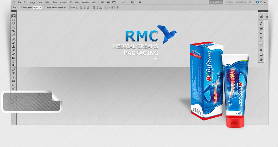 طراحی بسته بندی کرم های درمانی RMC