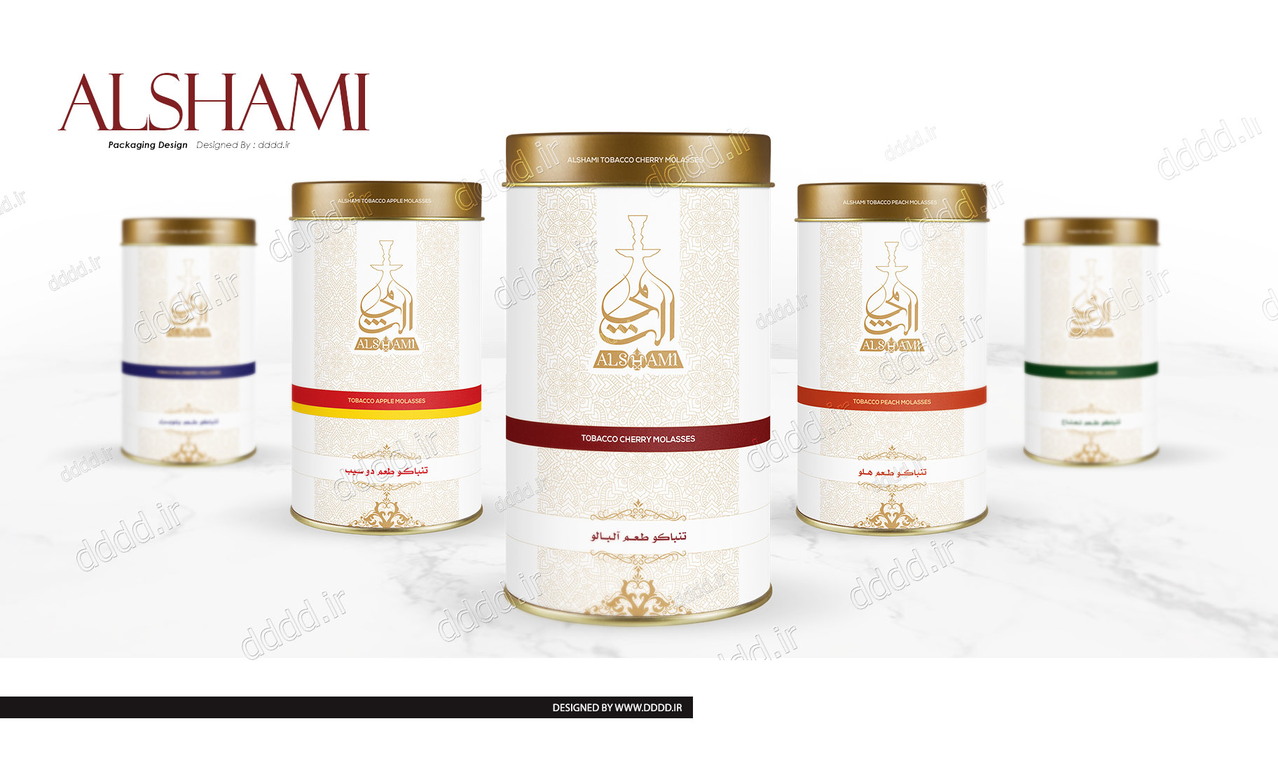 طراحی لیبل و بسته بندی تنباکو الشامی