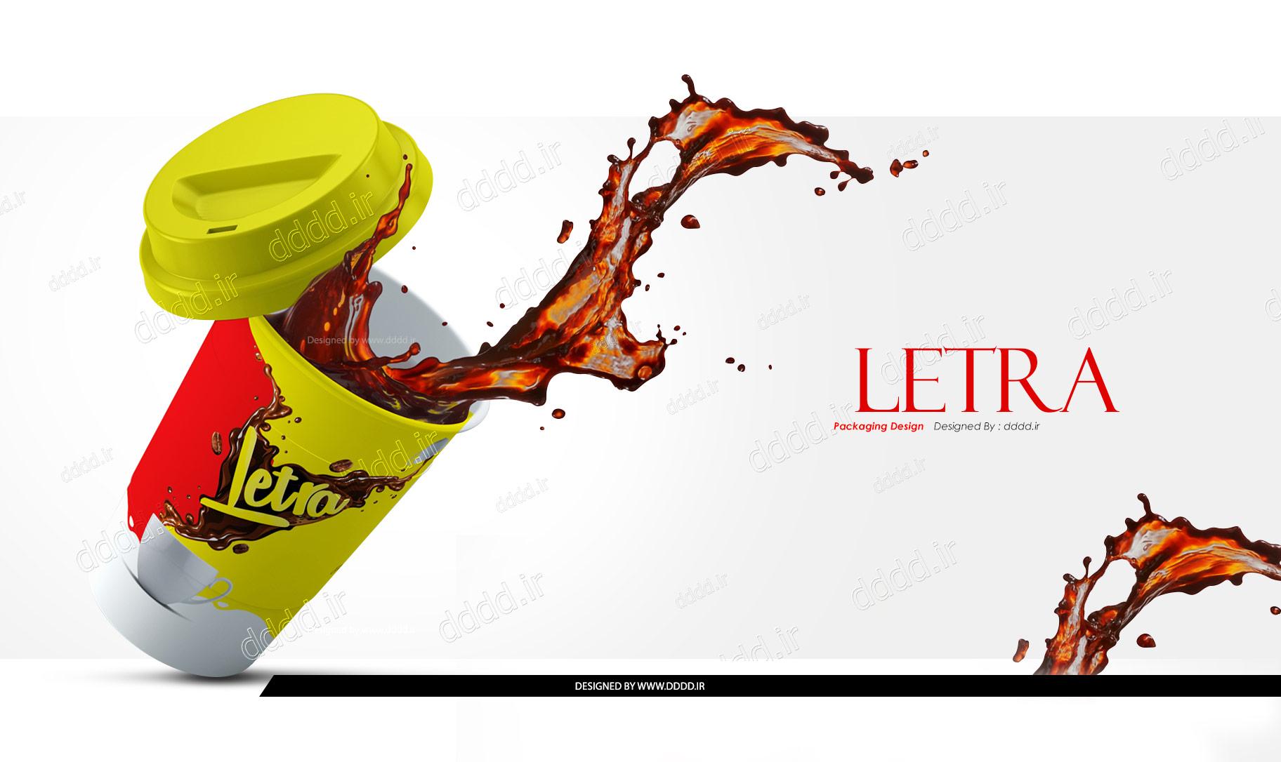 طراحی لیوان قهوه لترا