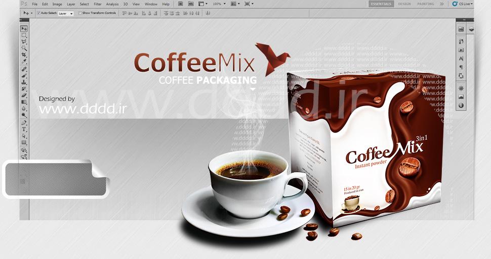 طراحی بسته بندی کافی میکس