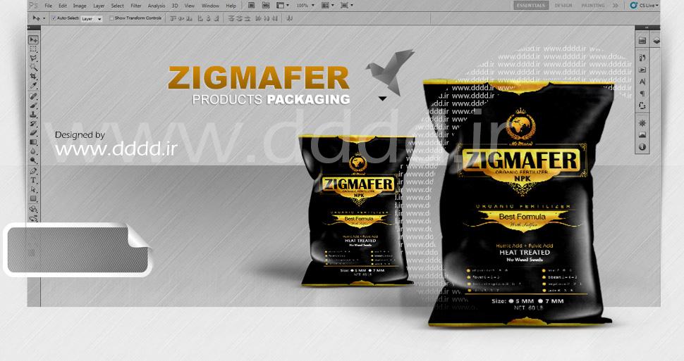طراحی بسته بندی محصولات زیگمافر