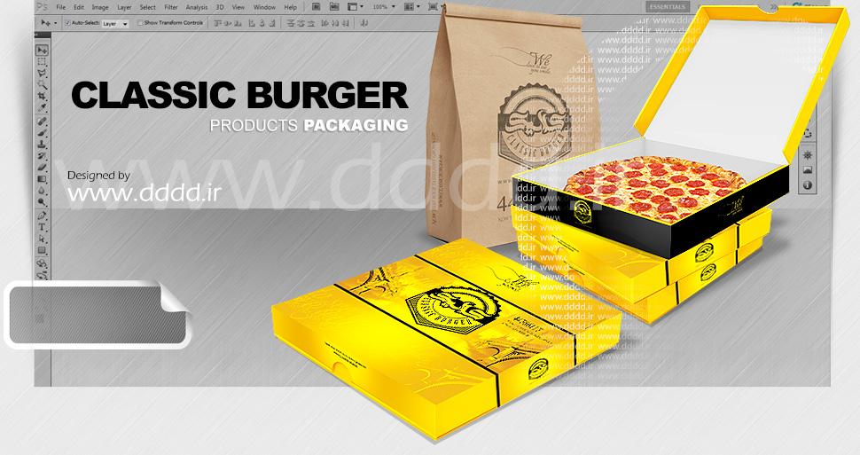 طراحی پکیچ بسته بندی فست فود کلاسیک برگر