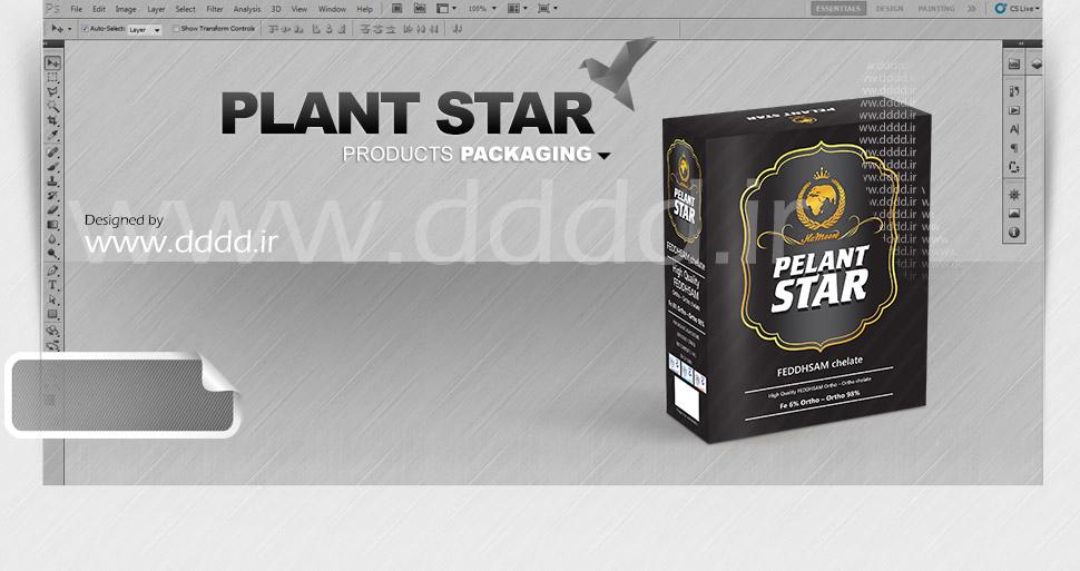 طراحی بسته بندی محصولات پلنت استار