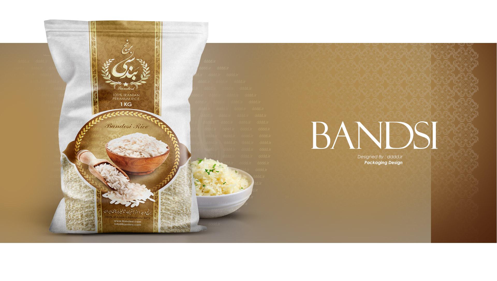 طراحی بسته بندی برنج بندسی