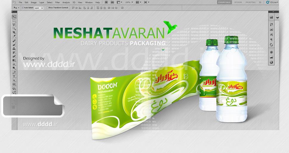 طراحی بسته بندی لبنیات نشاط آوران