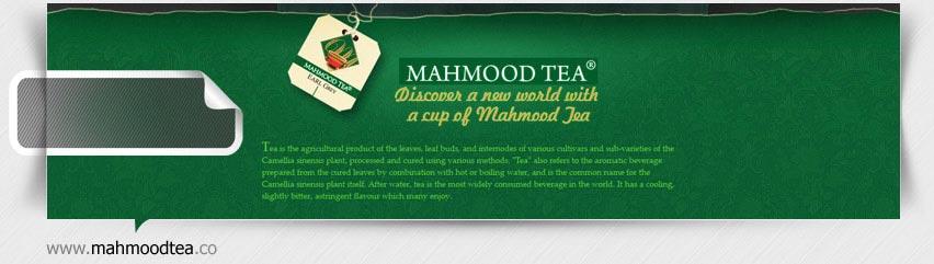 طراحی سایت شرکت چای محمود