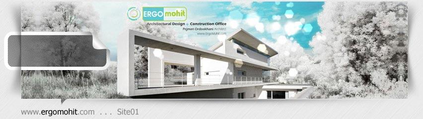 طراحی سایت شرکت دکوراسیون داخلی ارگومحیط