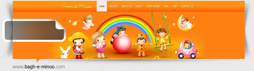 طراحی سایت مهد کودک باغ مینو