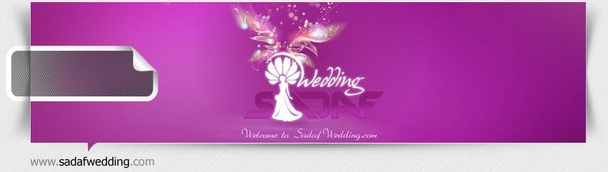 طراحی سایت شرکت صدف ودینگ