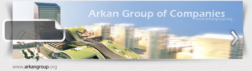طراحی سایت شرکت ساختمانی ارکان