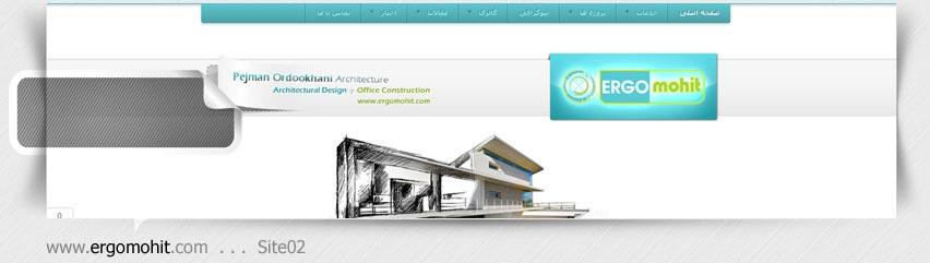 طراحی سایت شرکت اوگومحیط 2