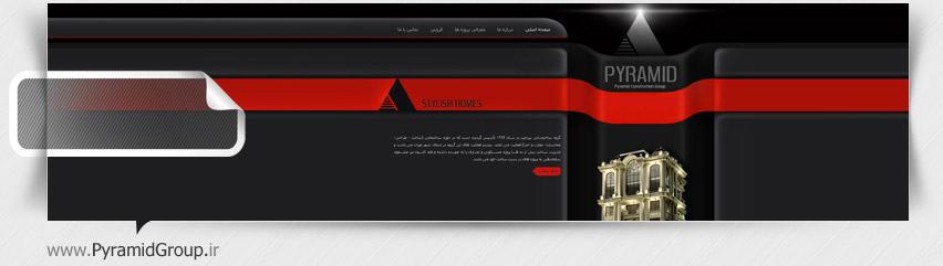 طراحی سایت شرکت ساختمانی پیرامید