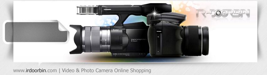 طراحی سایت فروشگاه اینترنتی آی آر دوربین