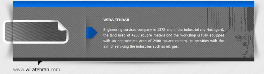 طراحی سایت شرکت نفتی ویرا