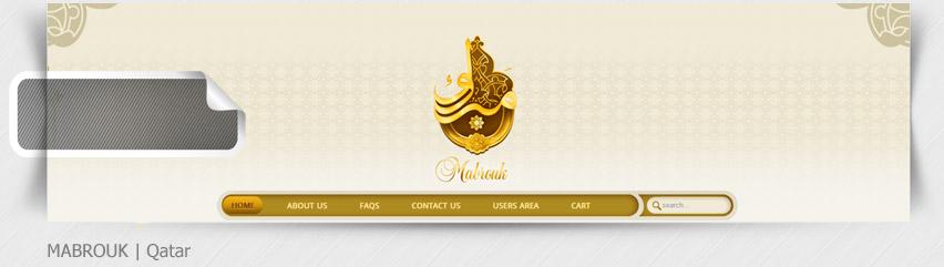 طراحی سایت شرکت مبروک قطر