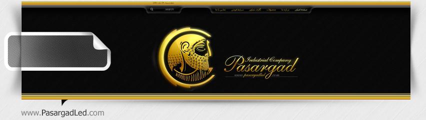 طراحی سایت شرکت پاسارگاد