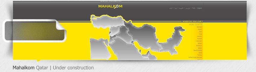 طراحی سایت شرکت محلکم قطر