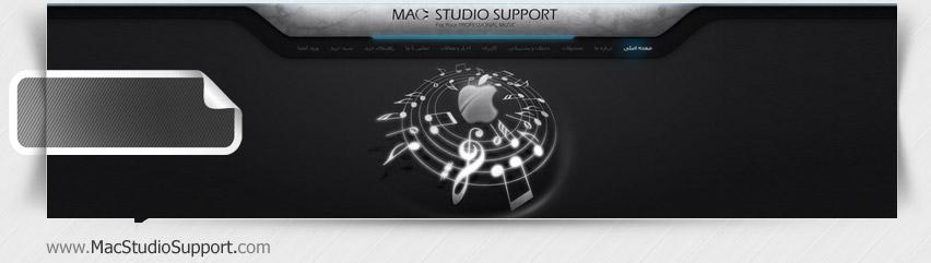 طراحی سایت MAC STUDIO