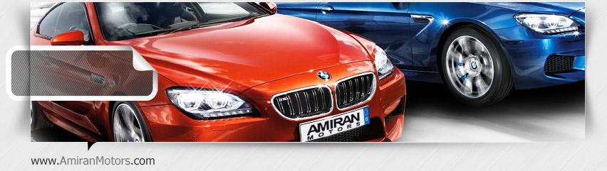 طراحی سایت شرکت امیران موتورز